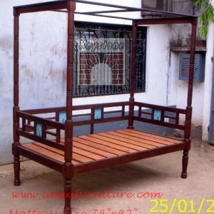 Lantana-Poster Daybed