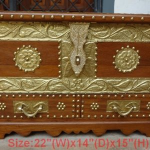 Small Chest 25a